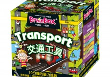 transport 3D box-750 UPDATE