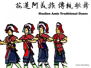 花蓮阿美族傳統歌舞圖片